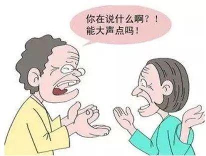 【老年人健康】老年人警惕耳聋眼花 应重点观察这六大方面