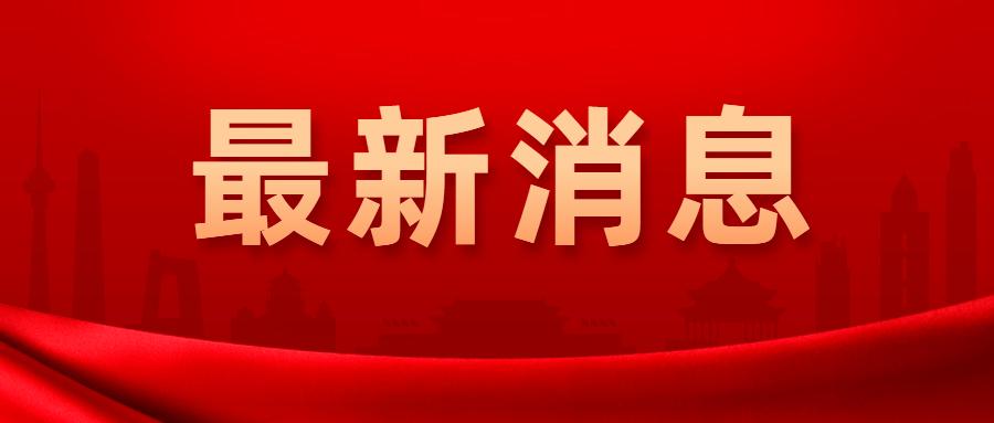 """【资讯热点】诊间复诊不用""""抢号""""入院看病有""""无码""""通道"""